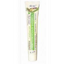 DENTAVIT Зубная паста 7 целебных трав абсолютная защита 85 гр