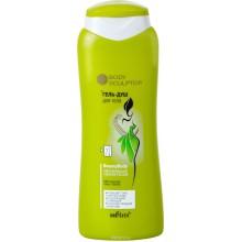 BODY SCULPTOR Гель-душ для тела Beauty Body увлажняющий, тонизирующий 400 мл