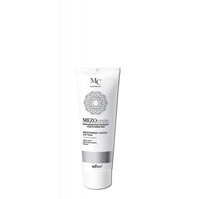 MEZOCOMPLEX Мезопилинг-скатка для лица Глубокое очищение 100 мл