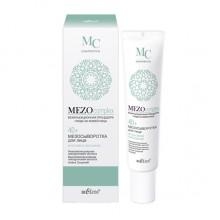 MEZOCOMPLEX Сыворотка для лица 40+ Интенсивное омоложение 20 мл