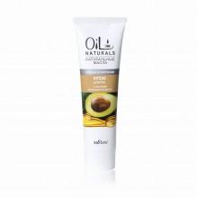 OIL Крем для рук Питание и смягчение с маслами Авокадо и Кунжута 100 мл