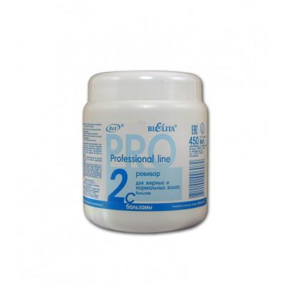 PROFESSIONAL LINE Ревивор-биостоп бальзам против выпадения волос 450 мл