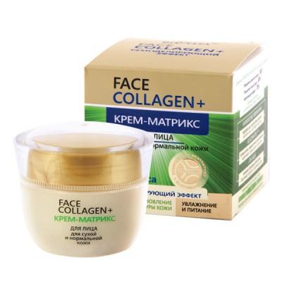 FACE COLLAGEN+ Крем-матрикс для сухой и нормальной кожи лица 50 мл