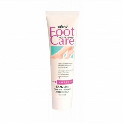 FOOT CARE Бальзам против трещин ступней ног ночной 100 мл
