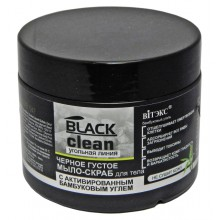 BLACK CLEAN Черное густое мыло-скраб для тела с активированным бамбуковым углем 300 мл