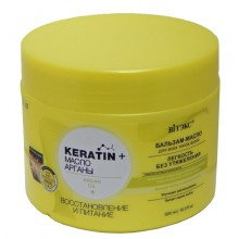 KERATIN+ПЕПТИДЫ Бальзам-маска против выпадения волос 300 мл