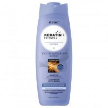 KERATIN+ПЕПТИДЫ Шампунь против выпадения для всех типов волос 500мл
