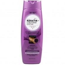 KERATIN+СТВОЛОВЫЕ КЛЕТКИ Шампунь для волос Восстановление и Омоложение 500мл