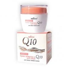 Q10 Крем-энергия дневной для лица для всех типов кожи 50 мл