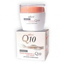 Q10 Крем-энергия ночной для лица для всех типов кожи 50 мл