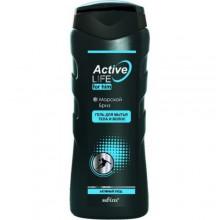 ACTIVE LIFE Гель для мытья тела и волос для него Морской бриз 250 мл