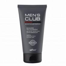 MENS CLUB Бальзам после бритья для всех типов кожи успокаивающий 150 мл