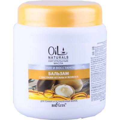 OIL Бальзам с маслами Арганы и Жожоба для тонких и ослабленных волос  Укрепление и Восстановление 450 мл