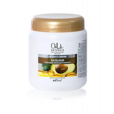 OIL Бальзам с маслами Авакадо и Кунжута для всех типов волос Объем и Сияние 450 мл