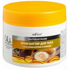 OIL Крем-баттер для тела с маслами Арганы и Жожоба Ультрапитание 300 мл