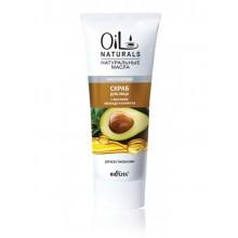 OIL Скраб для лица с маслами Авокадо и Кунжута Классический 100 мл