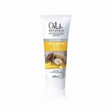 OIL Скраб-маска для лица с маслами Арганы и Жожоба Питание и Очищение 100 мл