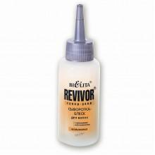 REVIVOR Супер-уход сыворотка-блеск для волос с липосомами и D-пантенолом несмываемая 80 мл