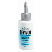 REVIVOR Супер-уход Сыворотка-укрепление для волос 80 мл