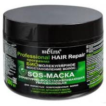 PROFESSIONAL HAIR REPAIR SOS-маска структурно-восстанавливающая увлажняющая 500 мл