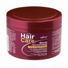 HAIR PROFESSIONAL CARE Маска протеиновая Запечатывание волос для тонких,ослабленных, поврежденных волос с протеинами пшеницы, кашемира и миндальным маслом 500 мл