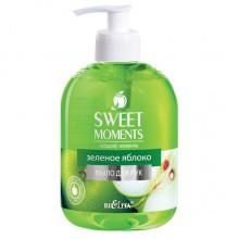 SWEET MOMENTS Мыло для рук Зеленое яблоко 500 мл