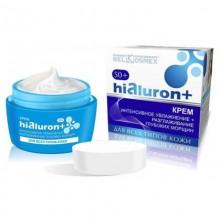 HIALURON+ Крем 50+ Интенсивное увлажнение+разглаживание глубоких морщин для всех типов кожи 48г