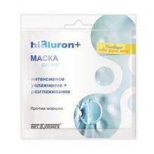 HIALURON+ Маска для век Интенсивное увлажнение + разглаживание против морщин 7 г