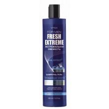 FOR MEN FRESH EXTREME Шампунь-гель с охлаждающим эффектом для волос и тела 400 мл