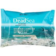 КОСМЕТИКА МЕРТВОГО МОРЯ Влажные салфетки Очищающие 2 в 1 для лица и тела с минералами Мертвого Моря 15 шт
