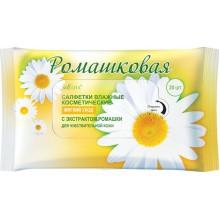 Салфетки влажные косметические Мягкий уход с экстрактом ромашки  для чувствительной кожи 15 шт