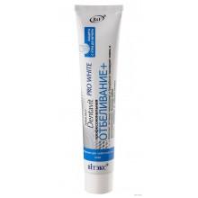 DENTAVIT Зубная паста PRO WHTE профессиональное отбеливание 85 г (Коробочка)