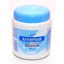 """Бальзам для волос """"Кефирный""""  450 мл (банка)"""