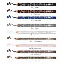 LUXVISAGE (ЛЮКС ВИЗАЖ) Карандаш для глаз кремовый тон 12 серо-коричневый