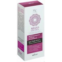 MEZO HAIR МезоСыворотка-интенсив Быстый рост и Идеальная длина волос 30 мл