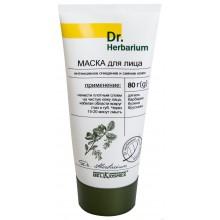 DR. HERBARIUM Маска для лица очищение и сияние кожи 80 г
