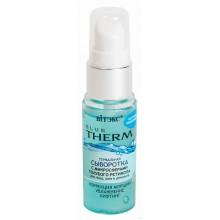 BLUE THERM Сыворотка термальная с микросферами голубого ретинола для лица, шеи и декольте 30 мл