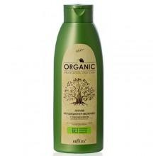 PROFESSIONAL ORGANIC HAIR CARE Легкий кондиционер-молочко с фитокератином для всех типов волос 500 мл