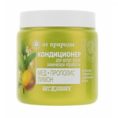 ОТ ПРИРОДЫ Кондиционер для волос после химической обработки мед, прополис, лимон 500 г
