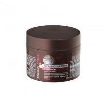 KERATIN ACTIVE Маска-восстановление с кератином для волос смываемая 300 мл