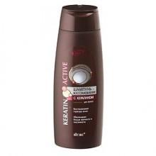 KERATIN ACTIVE Шампунь-восстановление с кератином для волос 400 мл