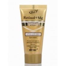 RETINOL +Mg Крем для век 30 мл