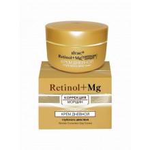 RETINOL +Mg Крем дневной глубокого действия 45 мл