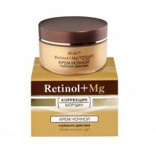 RETINOL +Mg Крем ночной глубокого действия  45 мл