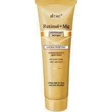RETINOL +Mg Маска-лифтинг интенсивного действия для кожи лица, шеи, декольте 100 мл