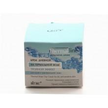 THERMAL LINE Крем дневной Тройной эффект для сухой и чувствительной кожи 45 мл