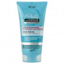 AQUA ACTIVE Аква-маска для лица, шеи и декольте 150 мл