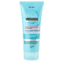 AQUA ACTIVE Пенка для умывания кожи лица 200 мл