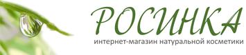 Интернет-магазин натуральной косметики Росинка